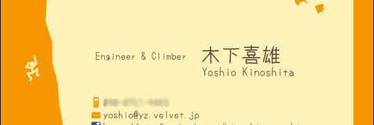 前川印刷さんでプライベート名刺を作ってみた。